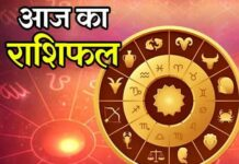 Read today's horoscope and almanac, 25 September 2020