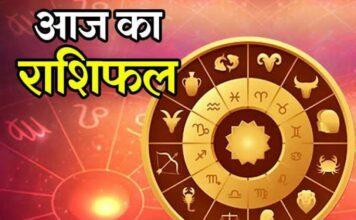 Read today's horoscope and almanac, 25 September 2020