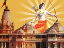 Ayodhya: The board unanimously approved the proposed map for the Ram temple