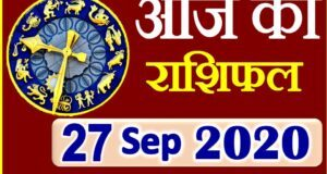Read today's horoscope and almanac, 27September 2020